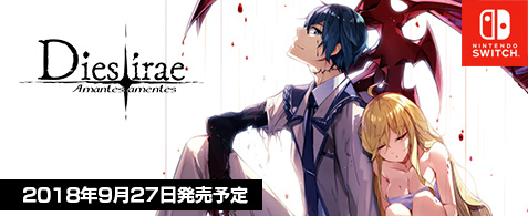 Dies irae ~Amantes amentes~For Nintendo Switch